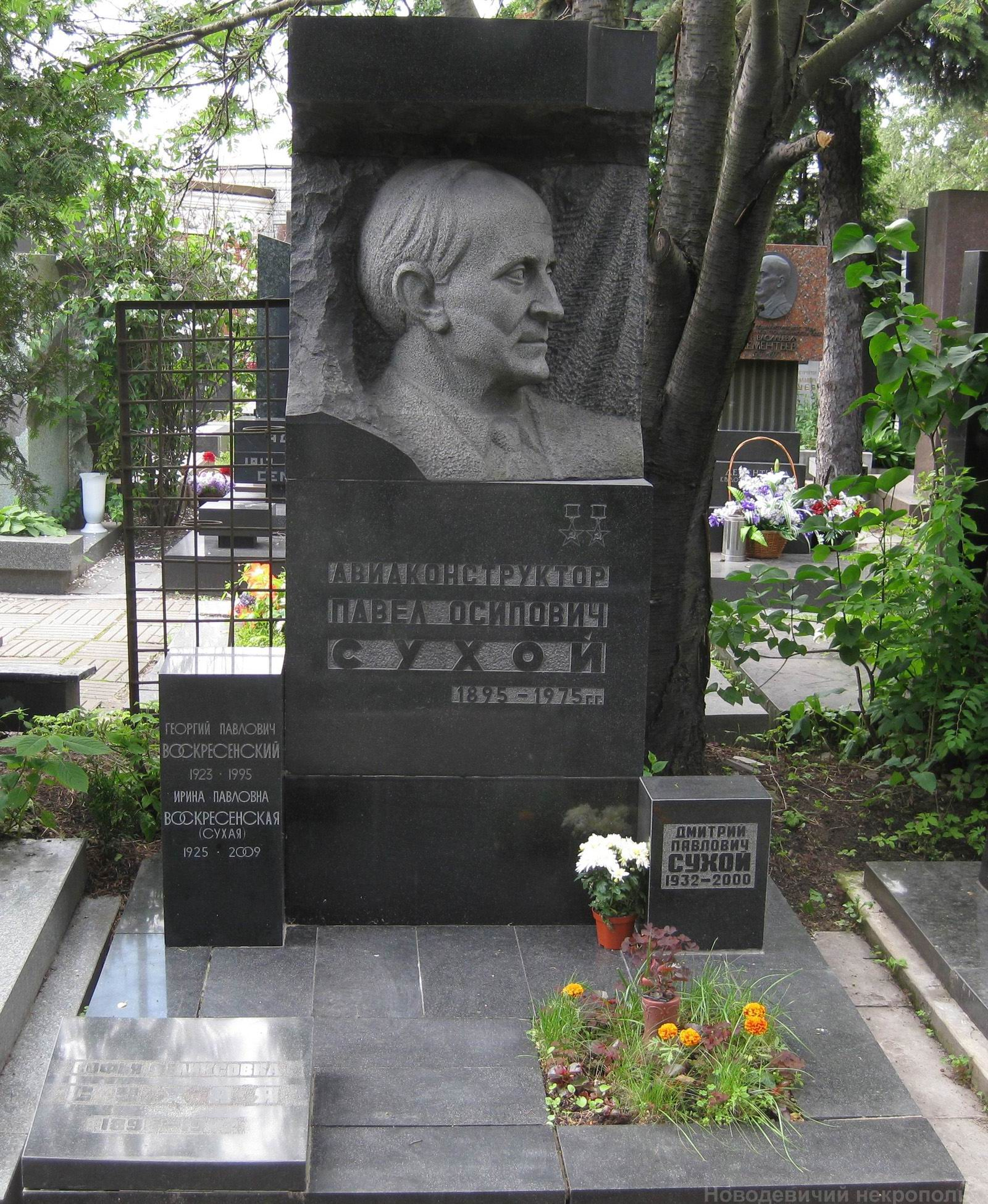 Памятник на могиле авиаконструктора Павла Осиповича Сухого
