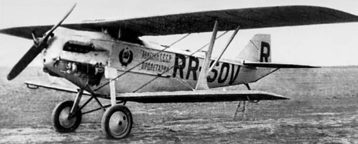 Самолёт АНТ-3 на котором Михаил Михайлович Громов осуществил рекордный полёт по Европе в 1926-м году
