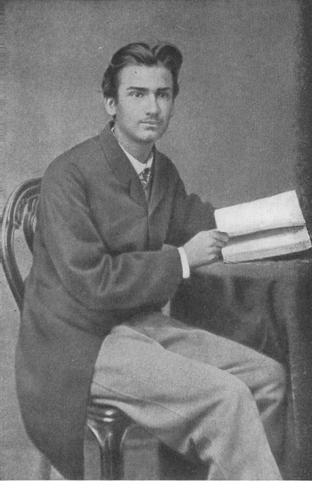 Николай Егорович Жуковский студент университета