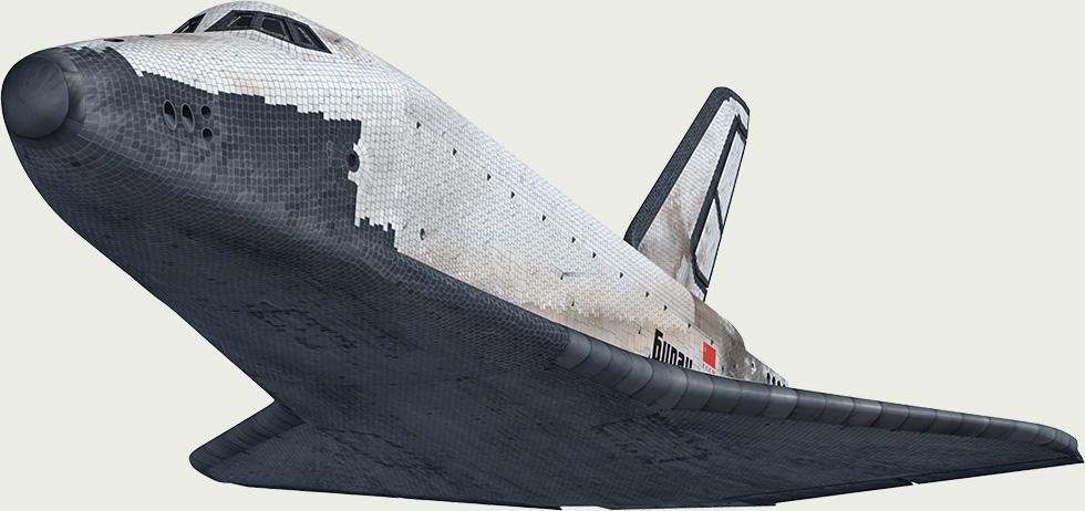 Советский космический корабль многоразового использования Буран Хорошо видно теплоизоляционное покрытие корабля состоящее из специальных КЕРАМИЧЕСКИХ плиток