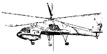 Проект вертолёта-крана Ми-26К