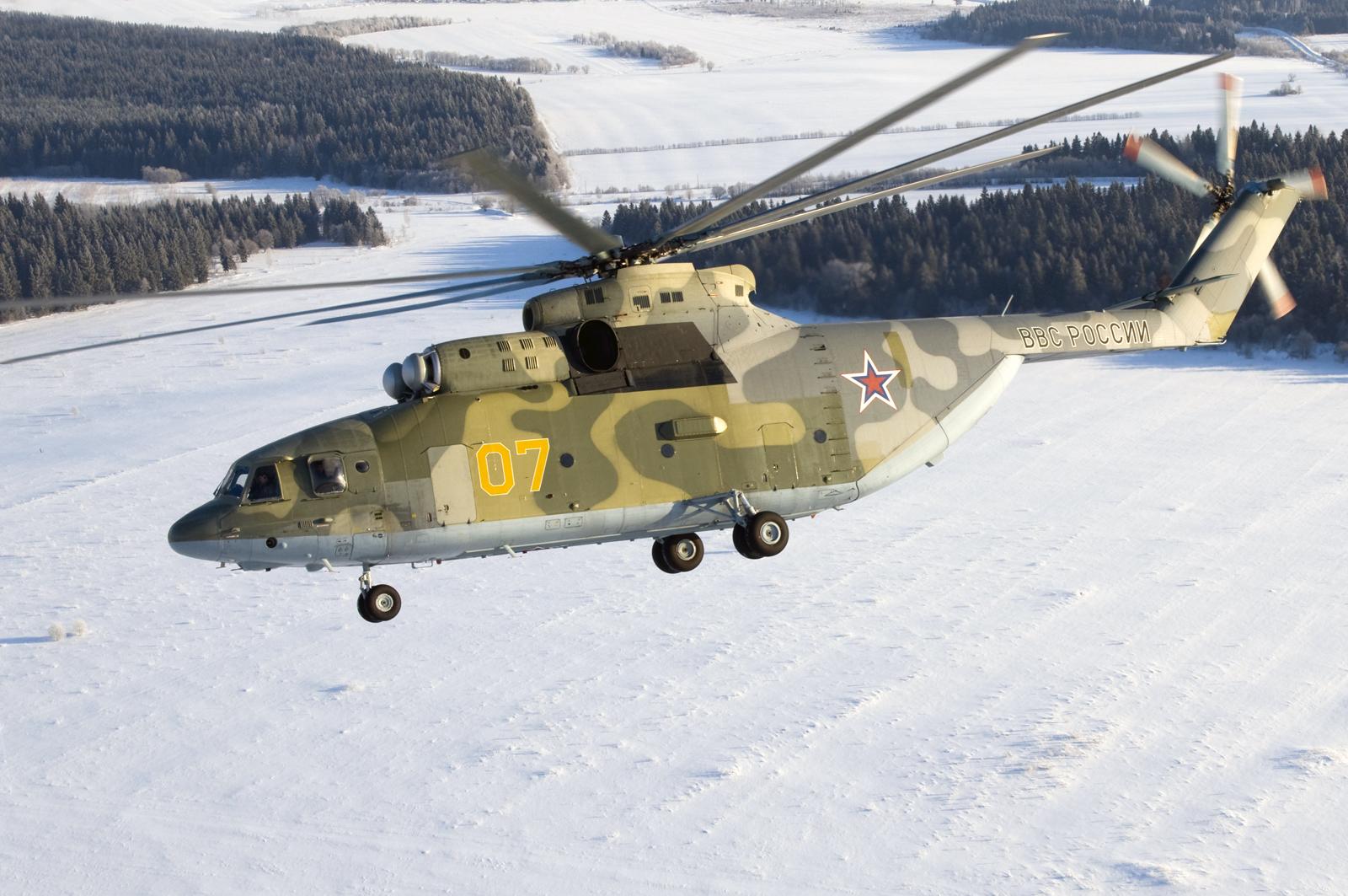 Самый большой в мире СЕРИЙНЫЙ транспортный вертолёт Mи-26