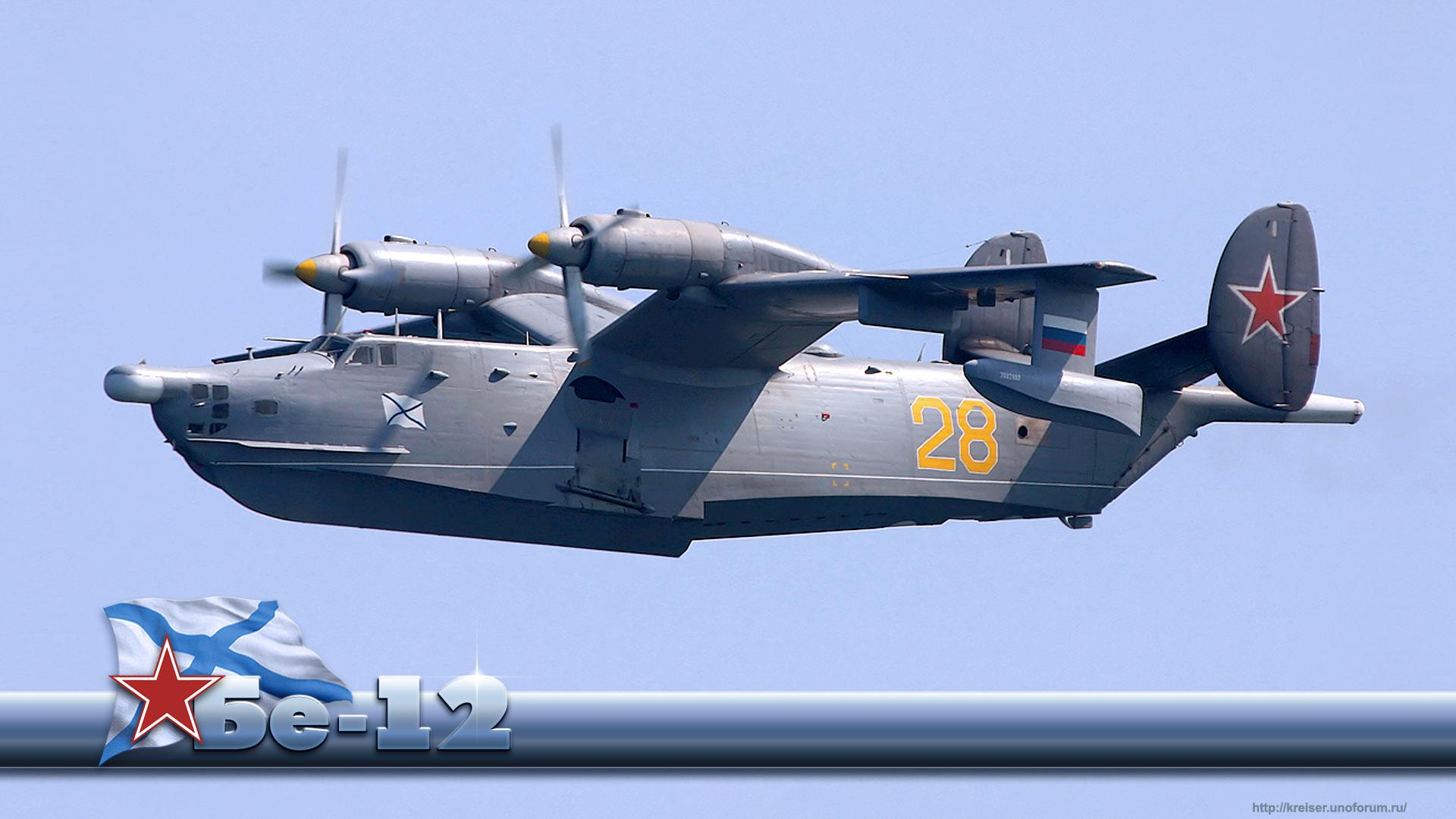 Самолёт-амфибия ОКБ Г.М.Бериева Бе-12 в полёте