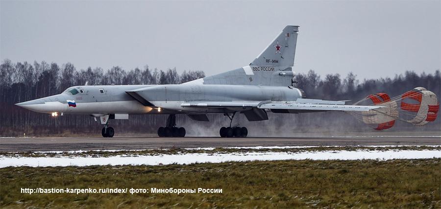Ту-22М3 с применёнными во время посадки тормозными парашютами
