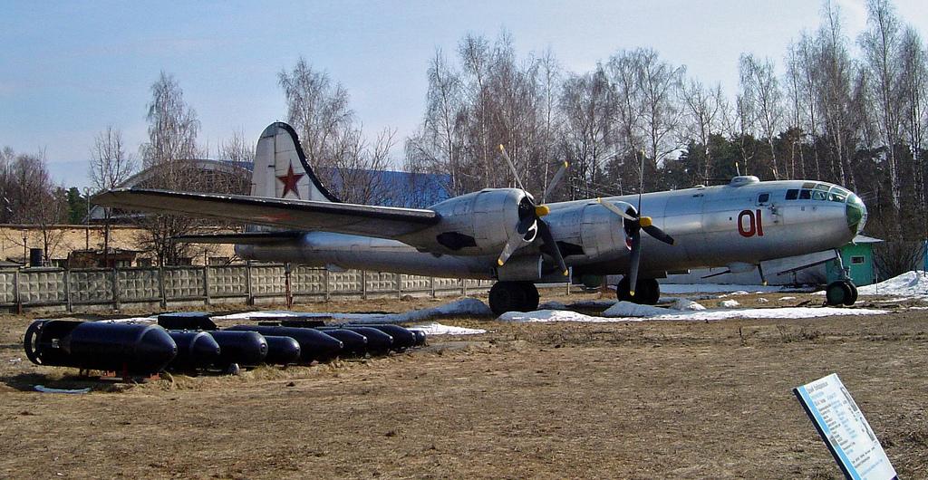 Ту-4 с вооружением